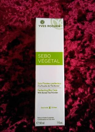 Blur-крем с легкой формулой мгновенно матирует, сглаживает неровности кожи. yves rocher