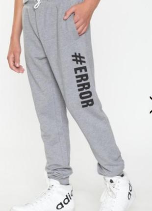 Стильні спортивні штани, тонкі, бренд reporter young на ріст 152