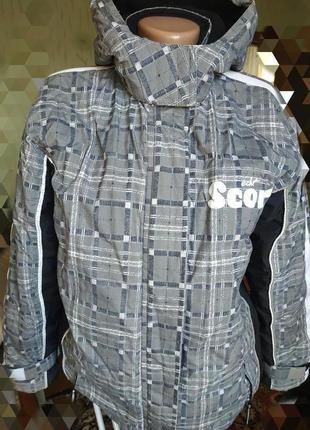 Куртка skout