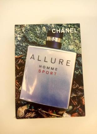 Chanel allure home sport