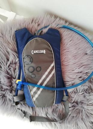 Рюкзак+ёмкость для воды ребёнку в дорогу