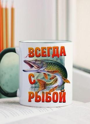 Чашка на подарок рыбаку
