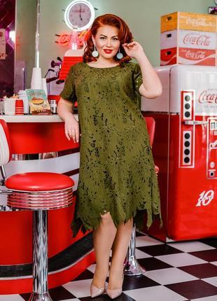 Платье батал в стиле ретро