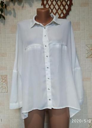 Модная рубашка 170