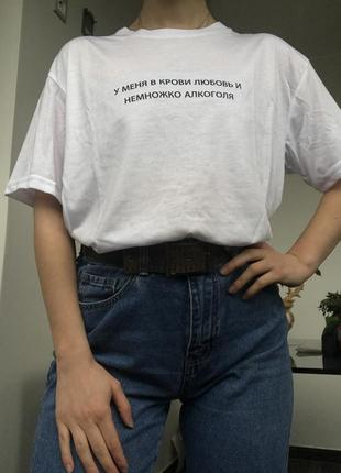Новая оверсайз футболка с принтом