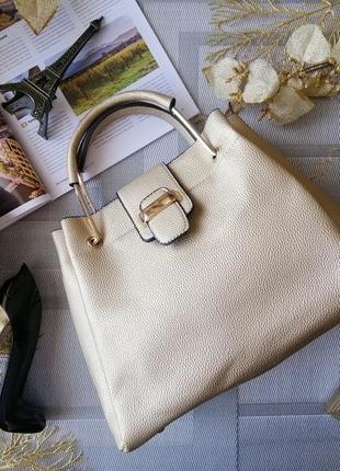 Золотиста сумка