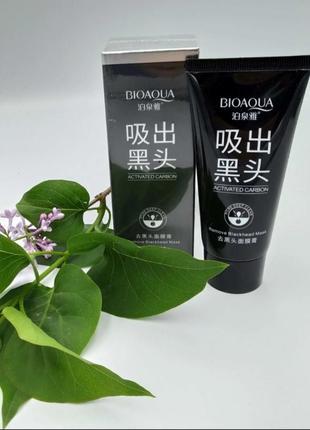 Bioaqua черная маска для лица от черных точек с активированным углем гиалуроновая