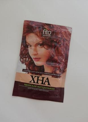 Хна для окраски і укріплення волосся