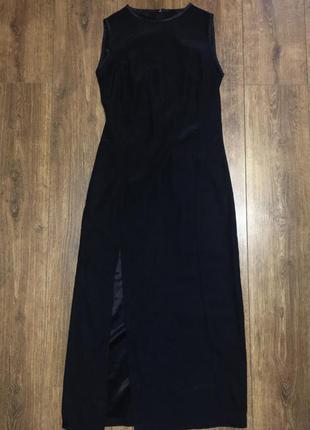 Длинное платье вечернее