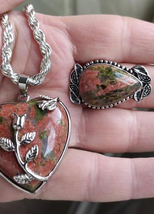 Кулон и кольцо с камнем унакита .