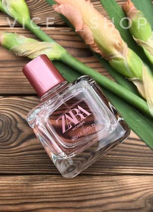 Zara rose gold духи парфюмерия туалетная вода оригинал испания