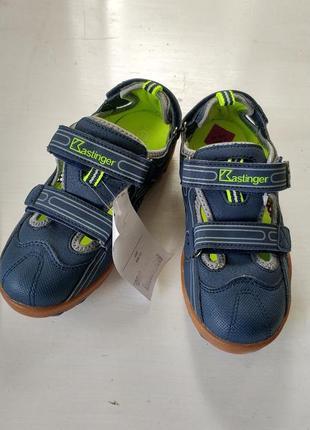 Літні туфельки для хлопчика від kastinger