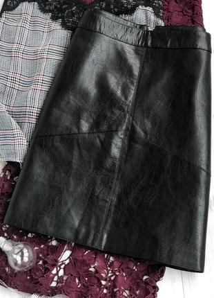 Крутая юбка под кожу
