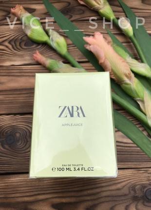 Zara apple juice духи парфюмерия туалетная вода оригинал испания