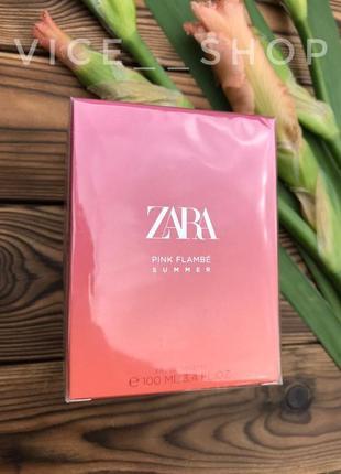 Zara pink flambé summer духи парфюмерия туалетная вода оригинал испания