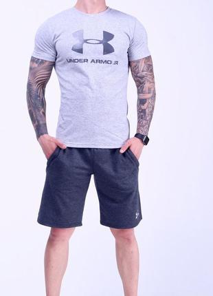 Комплект футболка шорты under armour (андер армор)
