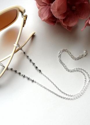 Цепочка для очков crystal silver, держатель для очков, glasses holder
