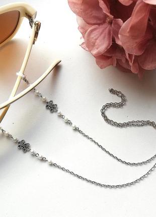 Цепочка для очков pearl style #1, glasses holder, держатель для очков