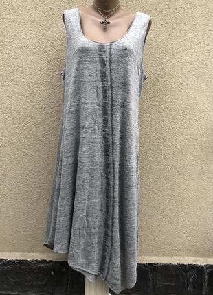 Платье-майка(подклад)сарафан ассиметр.косой крой,трикотаж,меланж,лен,большой размер