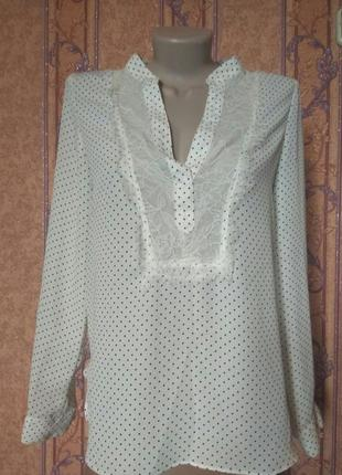 Sale блуза lauren conrad