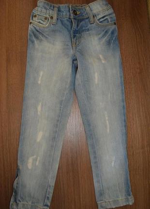 Стильные джинсы boyfrend