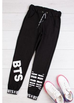 Штаны женские черные. есть другие цвета.