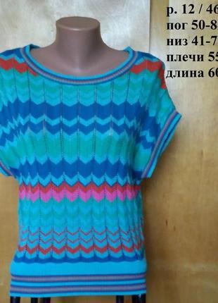 Оригинальная блуза футболка топ миссони зигзаг ажурный трикотаж р. 12 или 46-48