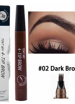 Тройной карандаш-ручка для бровей tint my 4 tip brow №02 dark brown