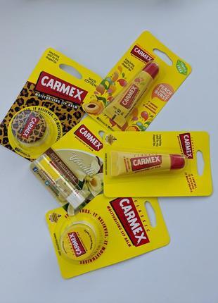 Помадки carmex