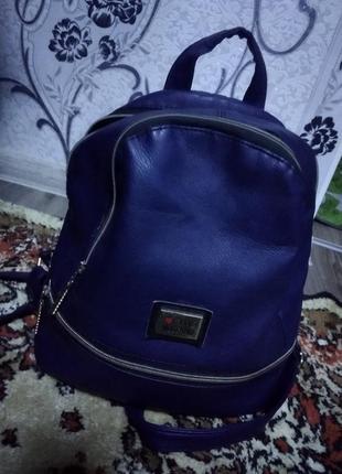 Рюкзак продам