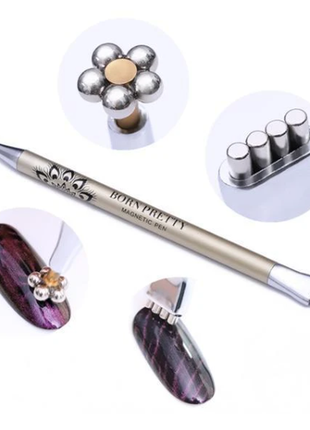 Born pretty, двусторонняя магнитная ручка