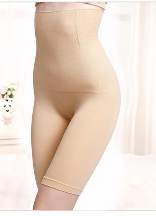 Шорты шортики трусы утягивающие утяжка коррекция фигуры телесные качественные новые