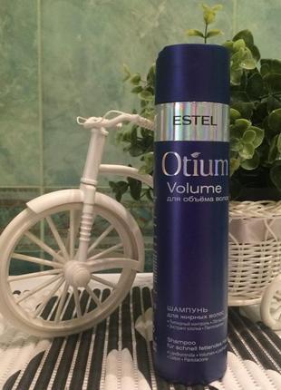 Шампунь для объема сухих волос estel professional otium volume shampoo