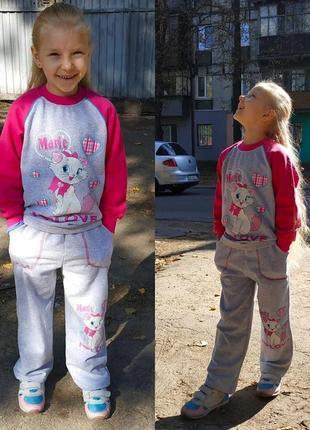 Kids club турецкий спортивный костюм обмен