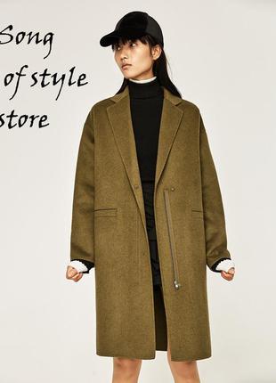 Zara шерстяное пальто с молнией