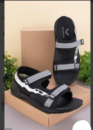 Серые мужские сандалии босоножки на липучках