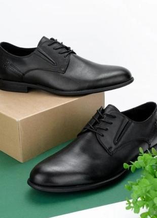 Круті чоловічі туфлі