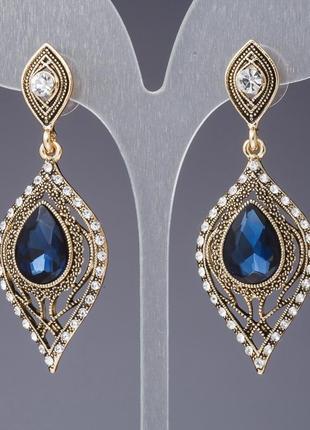 Серьги с синими кристаллами