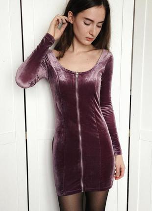Переливающееся платье divided h&m