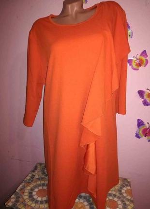 Яркое трикотажное платье от avon