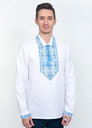 Чоловіча вишита сорочка