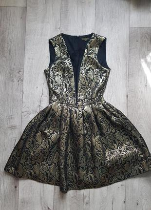 Парча для платья 4 буквы коробки кондитерские оптом екатеринбург