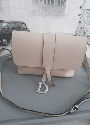 Кожаная бежевая сумка