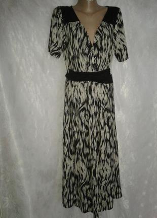 Трикотажное платье, xl- xxl.