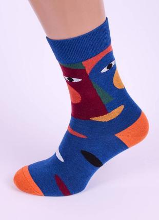 Мужские молодежные спортивные носки.