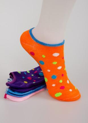 Короткие носки следы