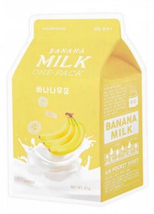 Apieu banana milk one-pack, тканевая маска с экстрактом банана