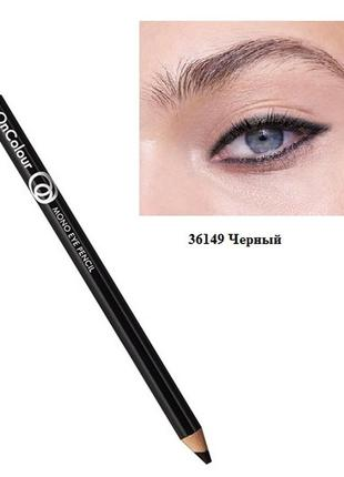 Карандаш для глаз oncolour орифлейм код 36149 черный
