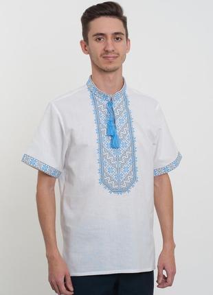 Чоловіча вишита сорочка з уоротким рукавом