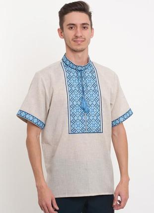 Чоловіча вишита сорочка з коротким рукавом